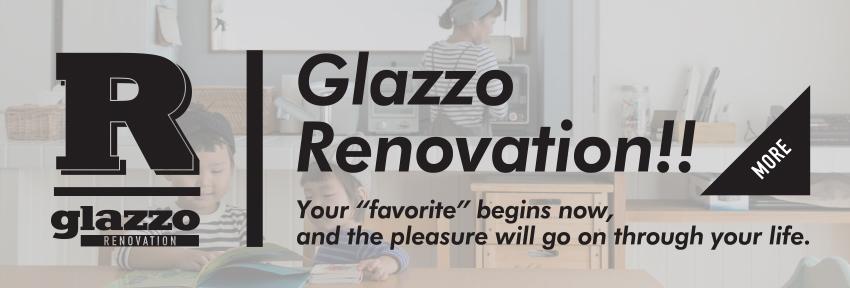 GLAZZOのリフォーム