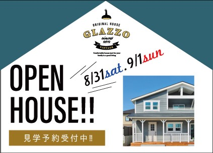 オープンハウス〜守山市N様邸