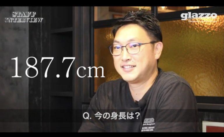 スタッフ紹介YouTube長編〜岡崎〜