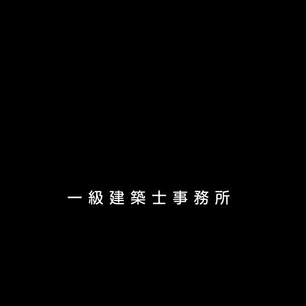 マイホーム計画 これ読めば大丈夫〜賢い銀行選び〜