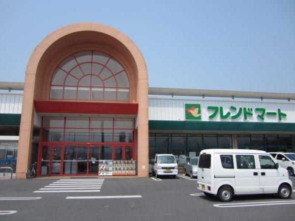 フレンドマート秦荘店 約2300m